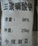식품 첨가제 STPP 나트륨 Tripolyphosphate