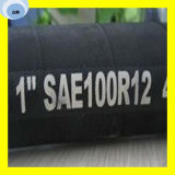 Hydraulischer Schlauch SAE-100 R12 Multispiral (4W/S)
