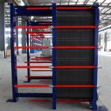 Haltbare lange Lebenszeit-einfache Pflege-industrieller Kühlvorrichtung-Platten-Wärmetauscher
