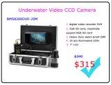 """камера искателя рыболовства 20m водоустойчивая с монитором 7 """" LCD & функцией DVR"""