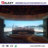 Alta visualizzazione dell'interno di colore completo LED di definizione della galassia P1.5625/P1.667/P1.923