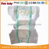通気性のBacksheetの眠い赤ん坊のおむつが付いている使い捨て可能な赤ん坊のおむつ