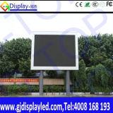 Visualización promocional de interior de la etapa LED para los acontecimientos de la boda