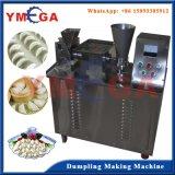 Machine de fabrication de boulettes électriques électrique à petite taille