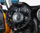 아주 새로운 형식 온난하 지키는 핸들 덮개 작풍 소형 술장수 차 부속품 (1PC/SET)