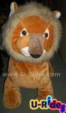 животное льва электрическое гуляя