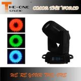 Profissional 330W 15r DMX512 Moving Beam Light