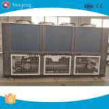 refrigerador de refrigeração do parafuso da baixa temperatura de 250ton 300HP ar plástico industrial