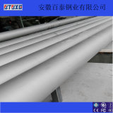 Tuyaux sans soudure en acier inoxydable Tp321 de haute qualité avec certification PED 97/23 / Ec