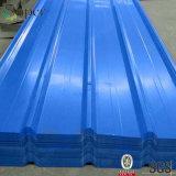 カラー波形の屋根ふきのシート・メタル