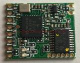 módulo del RF del módulo del transmisor-receptor de la transmisión de datos 433/470/868/915MHz HM-TRLR-LFS de 139dBm RF