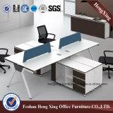 現代木のオフィスの区分ワークステーションオフィス用家具(HX-ZS0075)