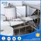 알콜 정화 패드 기계 (PPD-ACP280)