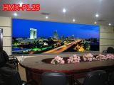 HD P1.25 kleine Abstand LED-Bildschirme