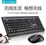 Compétition de clavier et de souris sans fil imperméable à la qualité 2017 améliorée (KB-8200)