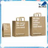 ペーパーギフト袋、カスタム紙袋、布のショッピング・バッグ、ショッピング紙袋