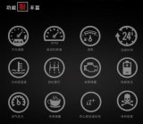 Xy Hudf4 스크린 5.5 인치 HD 전시