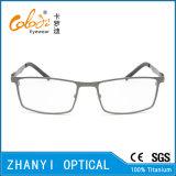 Leichter Betatitanbrille Eyewear optische Glas-Rahmen (9105)