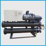 Unidad refrigerada por agua del refrigerador del compresor del tornillo de la baja temperatura