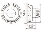 диктор 4ohm 2W 40mm миниый для монитора LCD принтера GPS