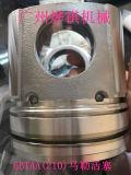 De Zuiger van Mahle voor de Diesel van Cummins Motor van het Graafwerktuig 6CT (230)