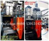 Kleine Blasformen-Maschine HDPE/Pet/PP 0.1L~5L