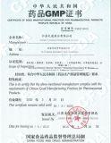 Classe Monoammonium Glycyrrhizate do Ep, mag Ep8, com certificação do PBF