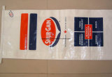 50kg Highquality Practical BOPP Rice Bag