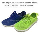 جديدة يصلون [أونيسإكس] فصل صيف شبكة حقنة رياضات أحذية ([دل161225])