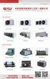 Refrigerador de fonte de bomba de barril para armazenamento a frio