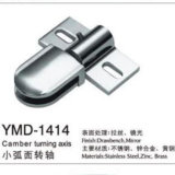 ステンレス鋼の軸線を回すガラスドアのハードウェアの付属品