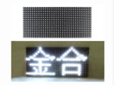 Solo módulo al aire libre de la pantalla de visualización de LED del blanco
