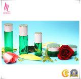 スキンケアのためのガラス装飾的な包装のローションのびんそしてクリームの瓶