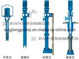 Насос винта Xinglong вертикальный одиночный для отечественных нечистоты
