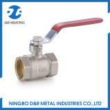 Шариковый клапан латуни управлением Dn 20
