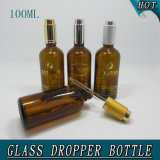 100ml Cylindrical Cosmetic Amber Glass Perfume Spray Bottle