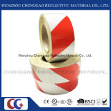 Лента баррикады Untearable материальная отражательная Prestriped 3100 любимчиков (C1300-S)