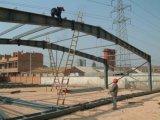 有用なプレハブの鉄骨構造の倉庫