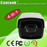 Камера полного цвета 2MP Ahd/Cvi/Tvi/Cvbs HD Starlight (KB-CW60)