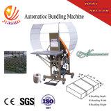 Автоматическая машина упаковки PE (JDB-750M)