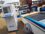Ranurador de madera caliente 1325z del CNC de la venta 4-Axis de la libra