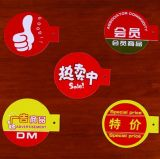 Surpermarket Promotion Card/surgir Card