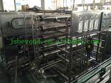 Equipo de alta tecnología del tratamiento de aguas