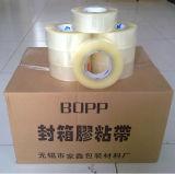Firmenzeichen druckte verpackenband des kleber-BOPP
