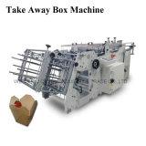 機械(QH-9905)を作る容易な操作の高品質のファースト・フードボックス