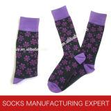 Qualität der Kamm-Baumwollfreizeit-Socke der Männer (UBM1023)