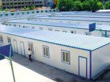 Camera prefabbricata della struttura d'acciaio dell'edilizia