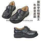 高品質の標準的な革靴学生は蹄鉄を打つ服靴(FF611-2)に