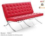 مكتب وقت فراغ برشلونة جلد [شيس] كرسي تثبيت ([ف66-1])