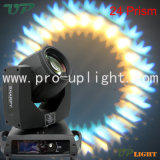 Argilla Paky Sharpy 200W 5r PRO Light Moving Heads